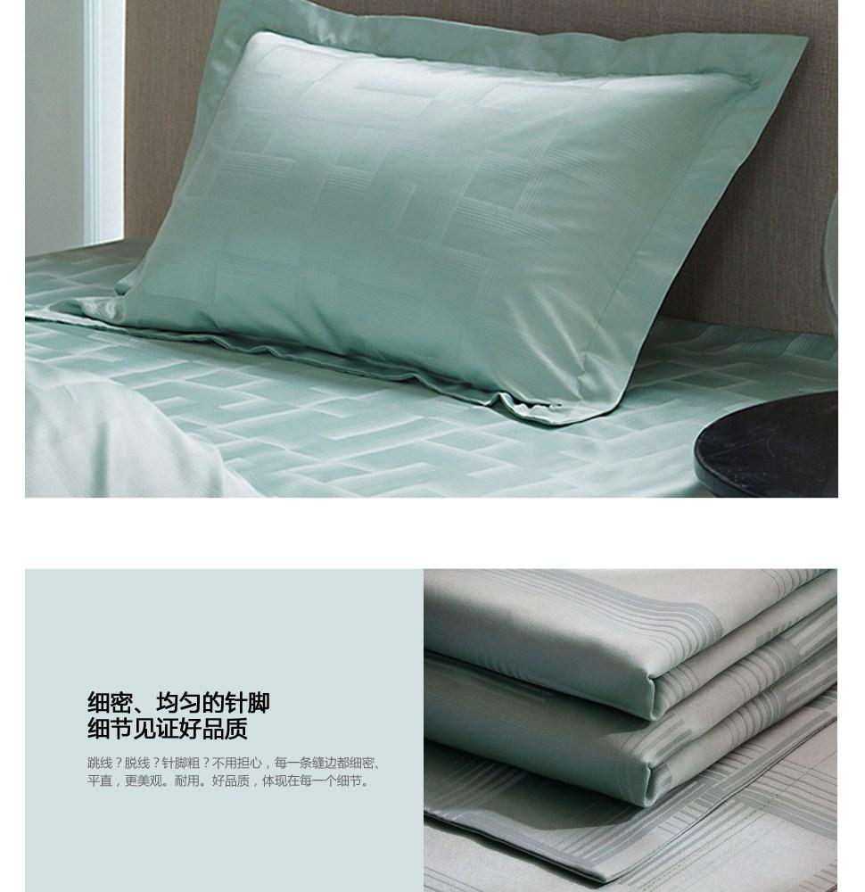 LifeVC丽芙家居中国官方商城:优质睡眠