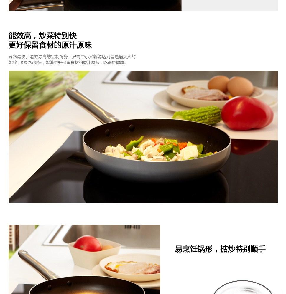 LifeVC丽芙家居中国官方商城:美味厨房